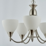 Satin Chrome 5 Light Fitting 2
